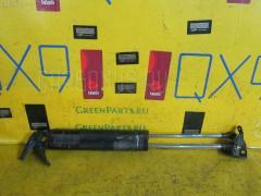 Амортизатор двери HONDA FIT GD1 Фото 1