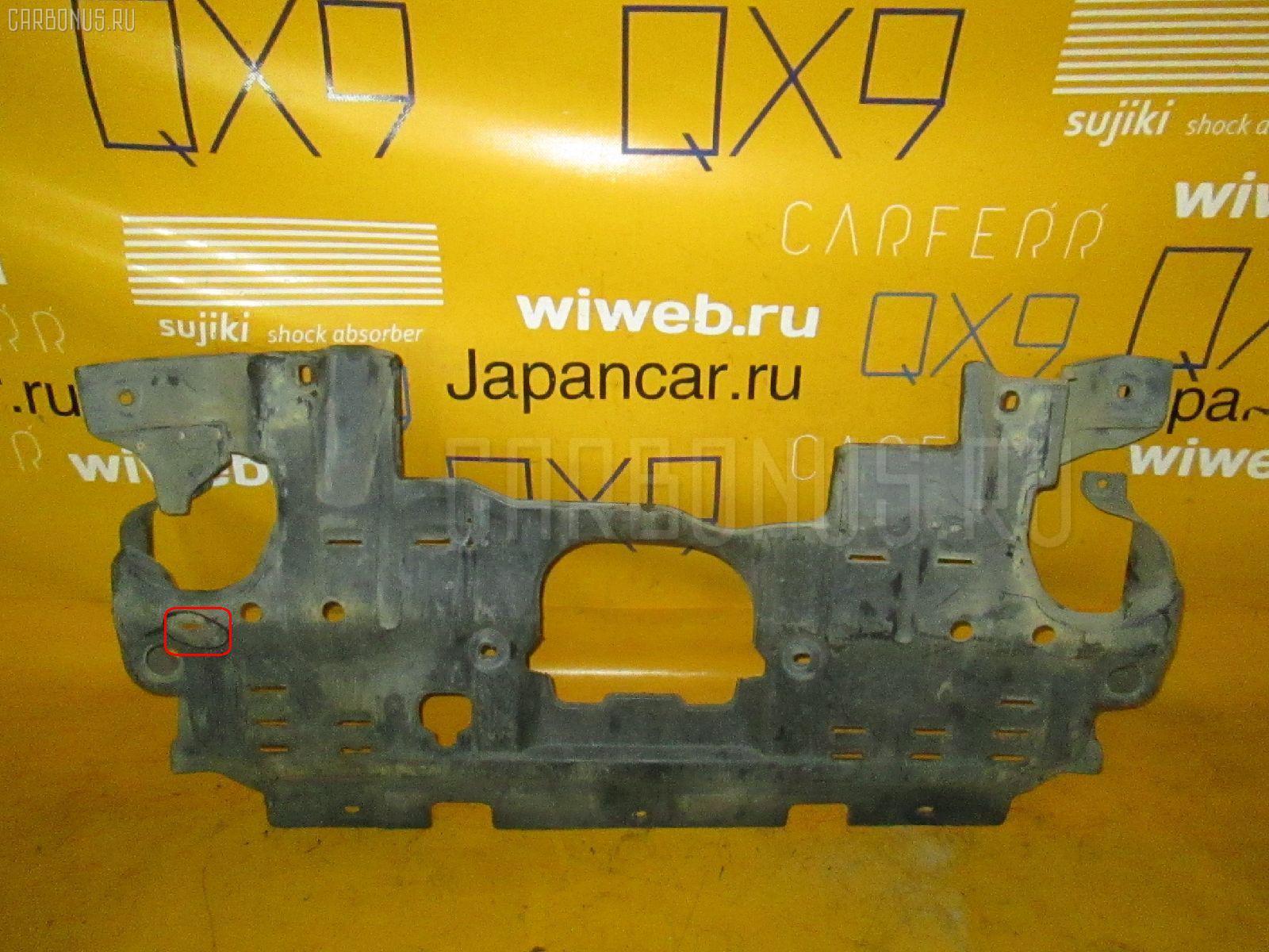 Защита двигателя HONDA INSPIRE UA3 C32A Фото 2