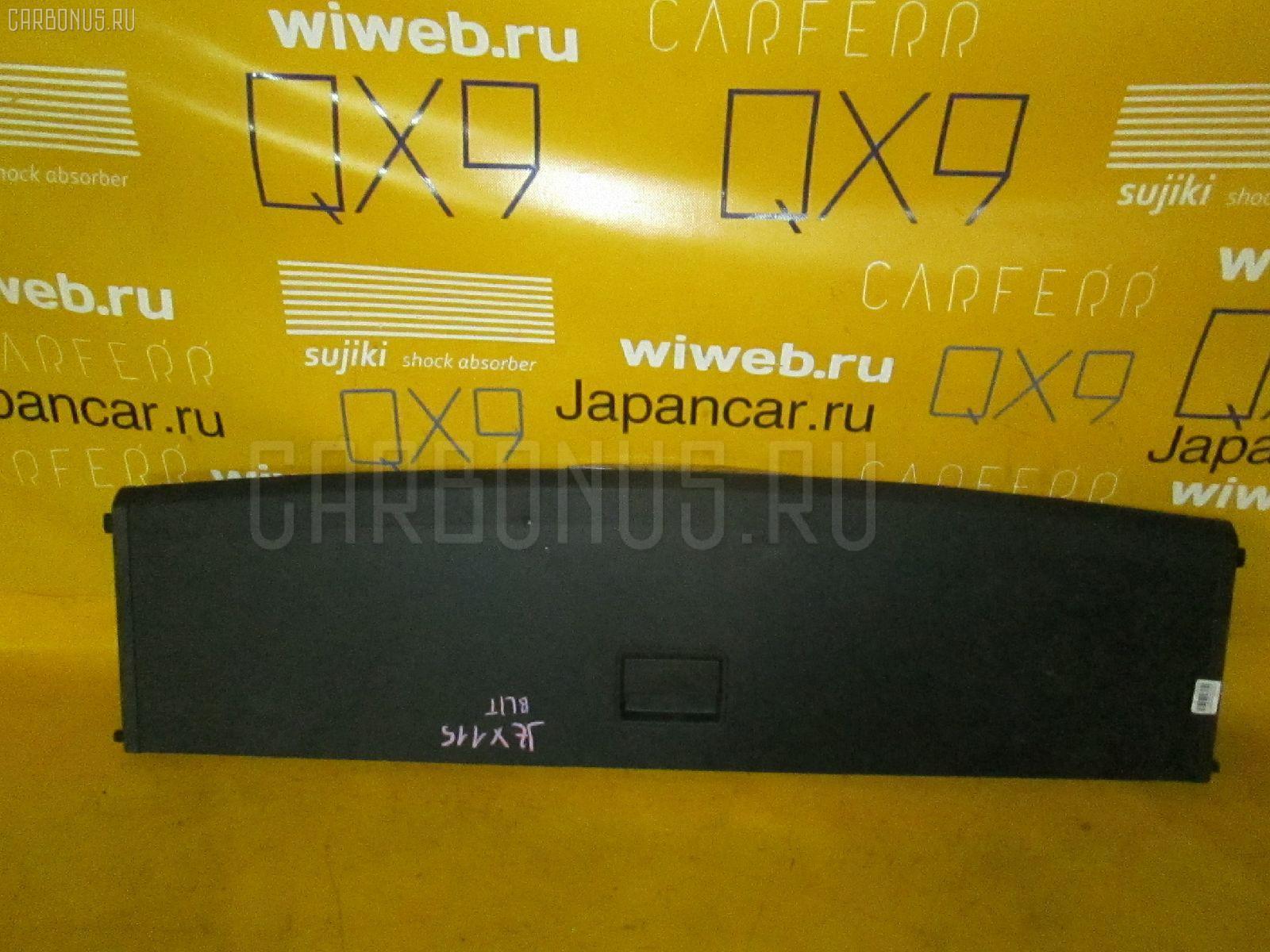 Шторка багажника TOYOTA MARK II BLIT JZX115W Фото 1
