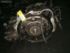 КПП автоматическая Toyota Windom VCV10 3VZ-FE Фото 2