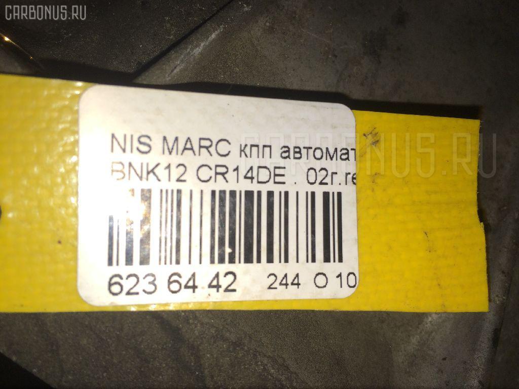 КПП автоматическая NISSAN MARCH BNK12 CR14DE Фото 6
