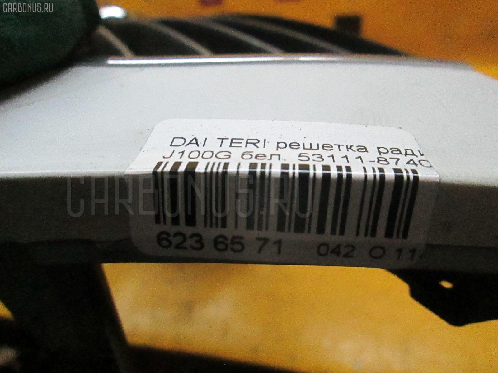 Решетка радиатора DAIHATSU TERIOS J100G Фото 3