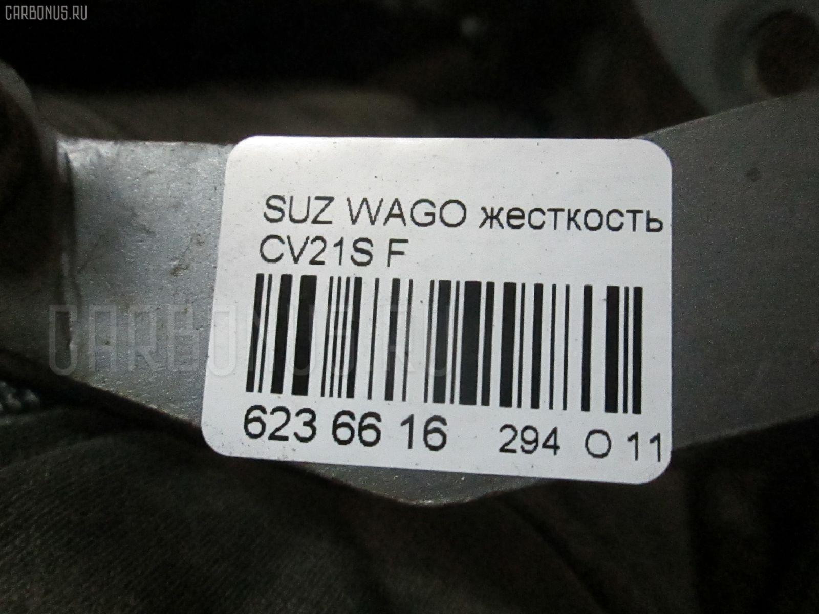 Жесткость на стойки SUZUKI WAGON R CV21S Фото 2