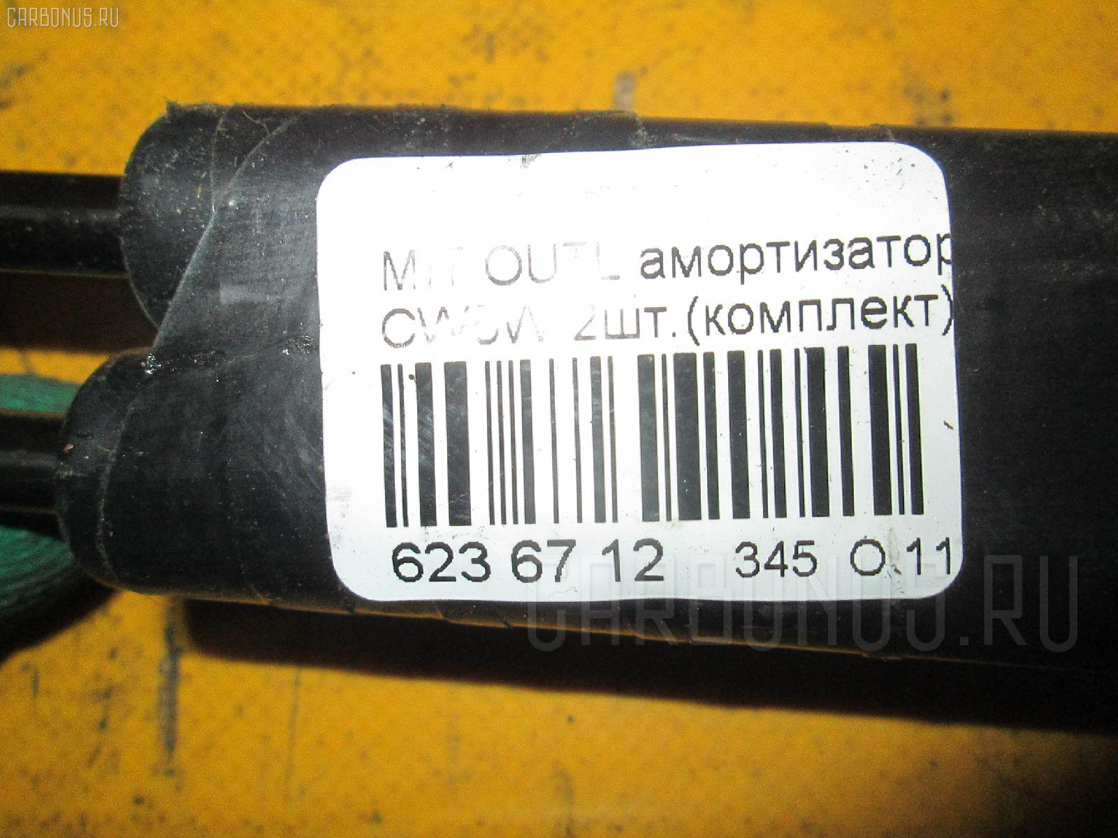 Амортизатор двери MITSUBISHI OUTLANDER CW5W Фото 2