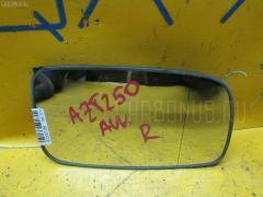 Зеркало-полотно TOYOTA AVENSIS AZT250 Фото 1