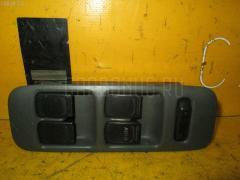 Блок упр-я стеклоподъемниками SUZUKI SWIFT HT51S Фото 1