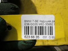 Подушка двигателя Bmw 7-series E38-GG41 M62-358S2 Фото 6