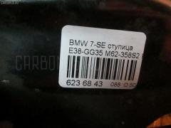Ступица Bmw 7-series E38-GG41 M62-358S2 Фото 6