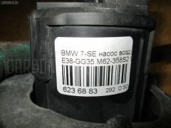 Насос воздушный Bmw 7-series E38-GG41 M62-358S2 Фото 7