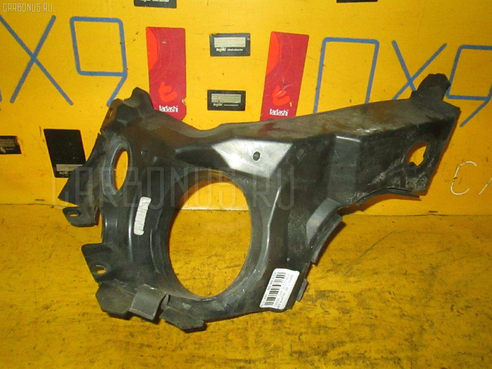 Защита двигателя BMW 7-SERIES E38-GG41 M62-358S2 Фото 1