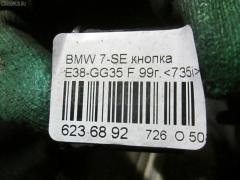 Кнопка корректора фар Bmw 7-series E38-GG41 Фото 6