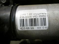 Осушитель системы кондиционирования Bmw 7-series E38-GG41 M62-358S2 Фото 6
