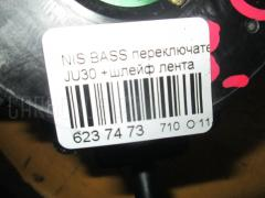 Переключатель поворотов NISSAN BASSARA JU30 Фото 3