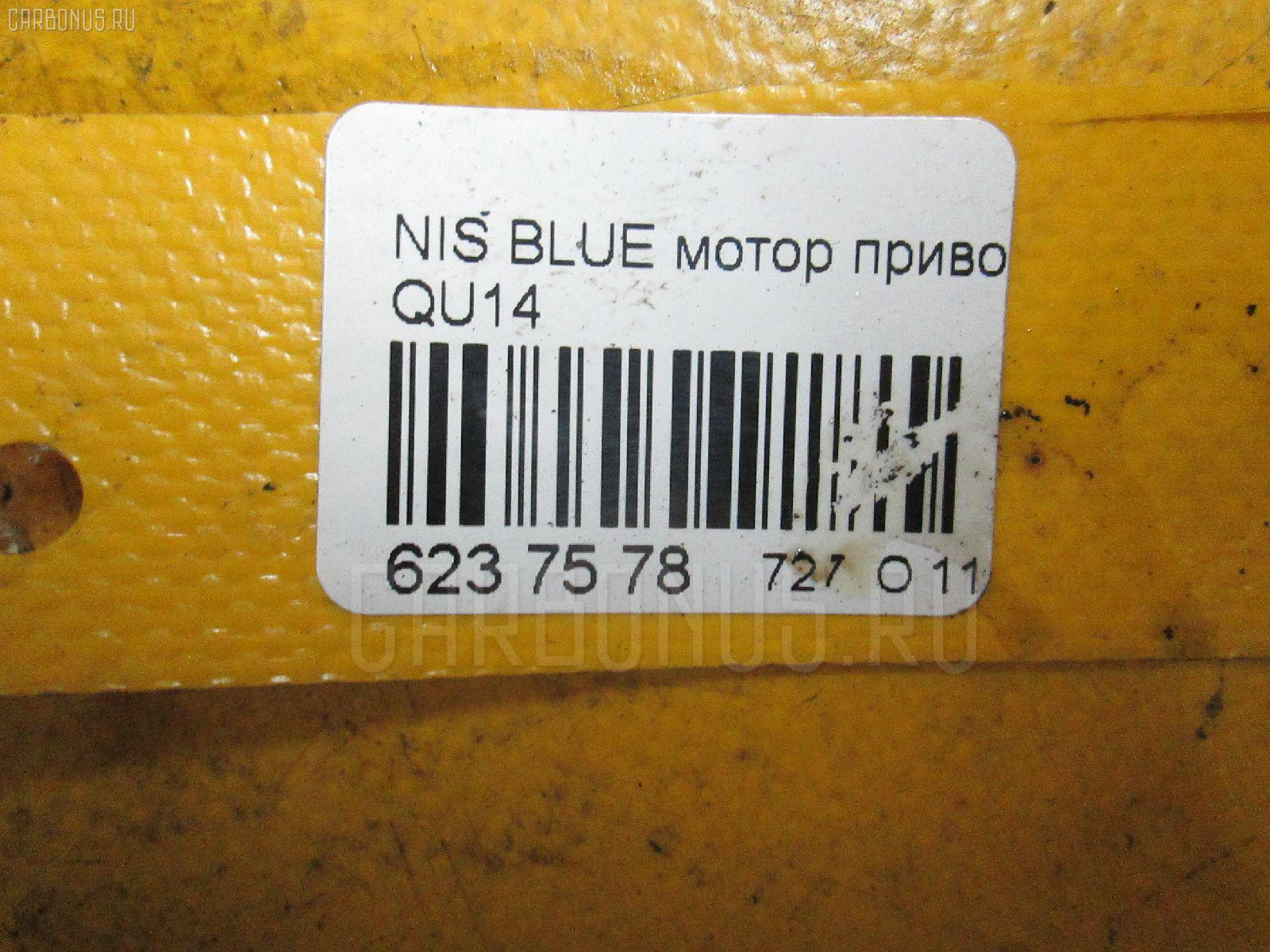 Мотор привода дворников NISSAN BLUEBIRD QU14 Фото 3