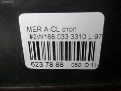 Стоп Mercedes-benz A-class W168.033 Фото 4