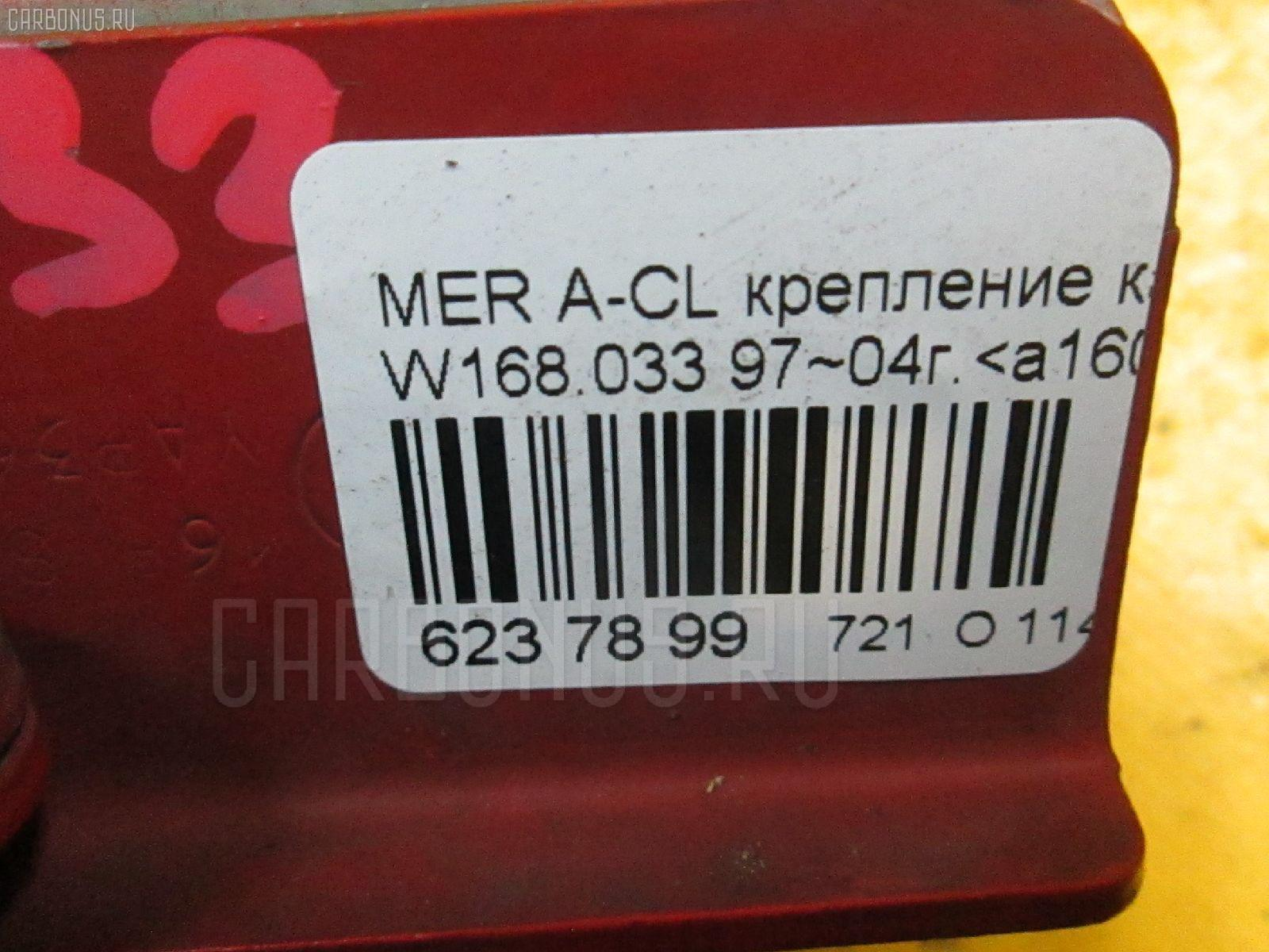 Петля капота MERCEDES-BENZ A-CLASS W168.033 Фото 2