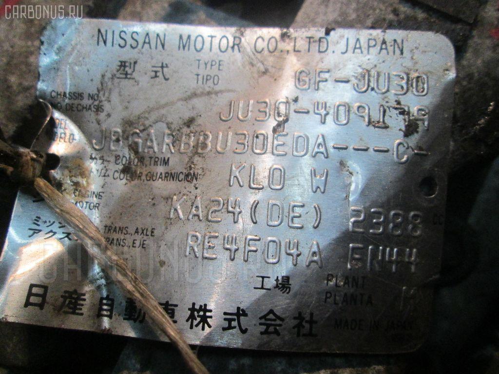 Двигатель NISSAN BASSARA JU30 KA24DE Фото 6