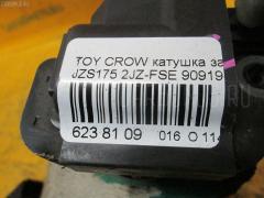 Катушка зажигания TOYOTA CROWN JZS175 2JZ-FSE Фото 2