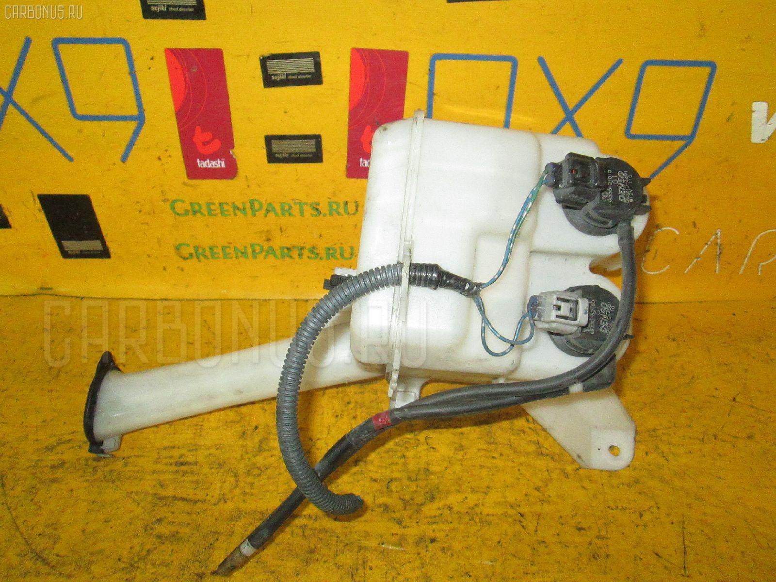Бачок омывателя TOYOTA RACTIS NCP100. Фото 8