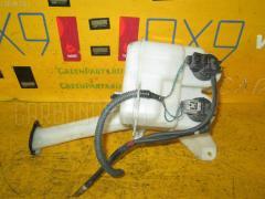 Бачок омывателя TOYOTA RACTIS NCP100 Фото 2