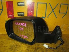 Зеркало двери боковой Subaru Outback BR9 Фото 1