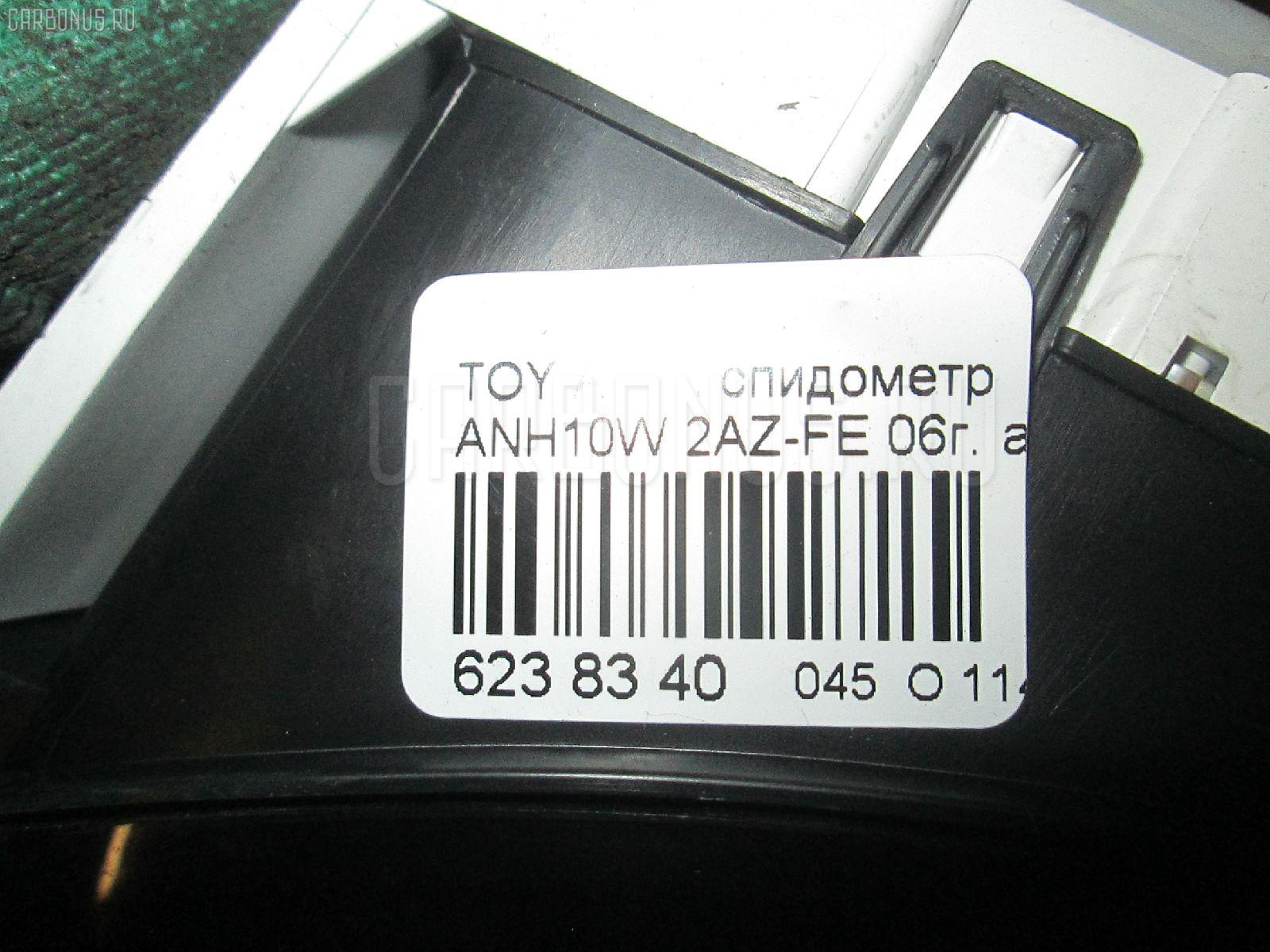 Спидометр TOYOTA ALPHARD ANH10W 2AZ-FE Фото 3