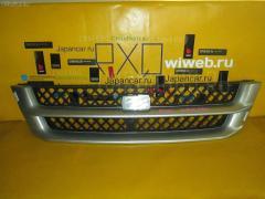 Решетка радиатора Toyota Touring hiace RCH47W Фото 1