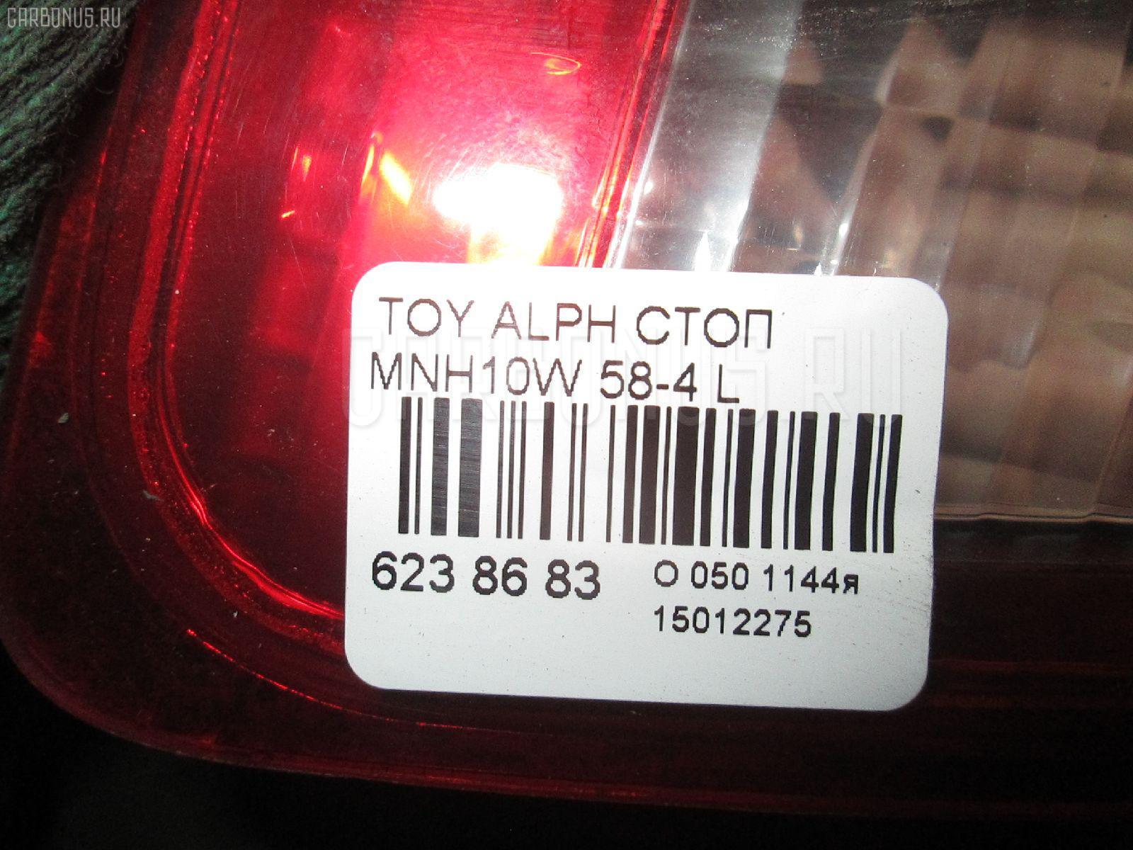 Стоп TOYOTA ALPHARD MNH10W Фото 3