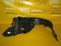 Подкрылок LEXUS GS250 GRL11 Фото 1