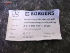 Обшивка багажника MERCEDES-BENZ E-CLASS W211.056 Фото 2
