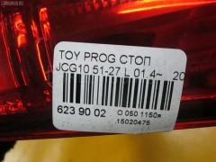 Стоп Toyota Progres JCG10 Фото 6