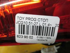 Стоп Toyota Progres JCG10 Фото 5