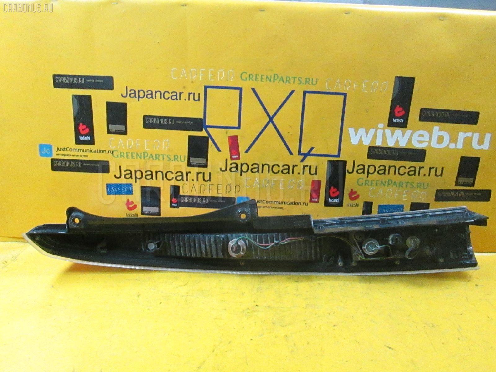 Стоп DAIHATSU MOVE L150S Фото 3