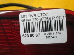 Стоп Mitsubishi Rvr N61W Фото 3
