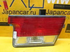 Стоп-планка Nissan Sunny FB15 Фото 2