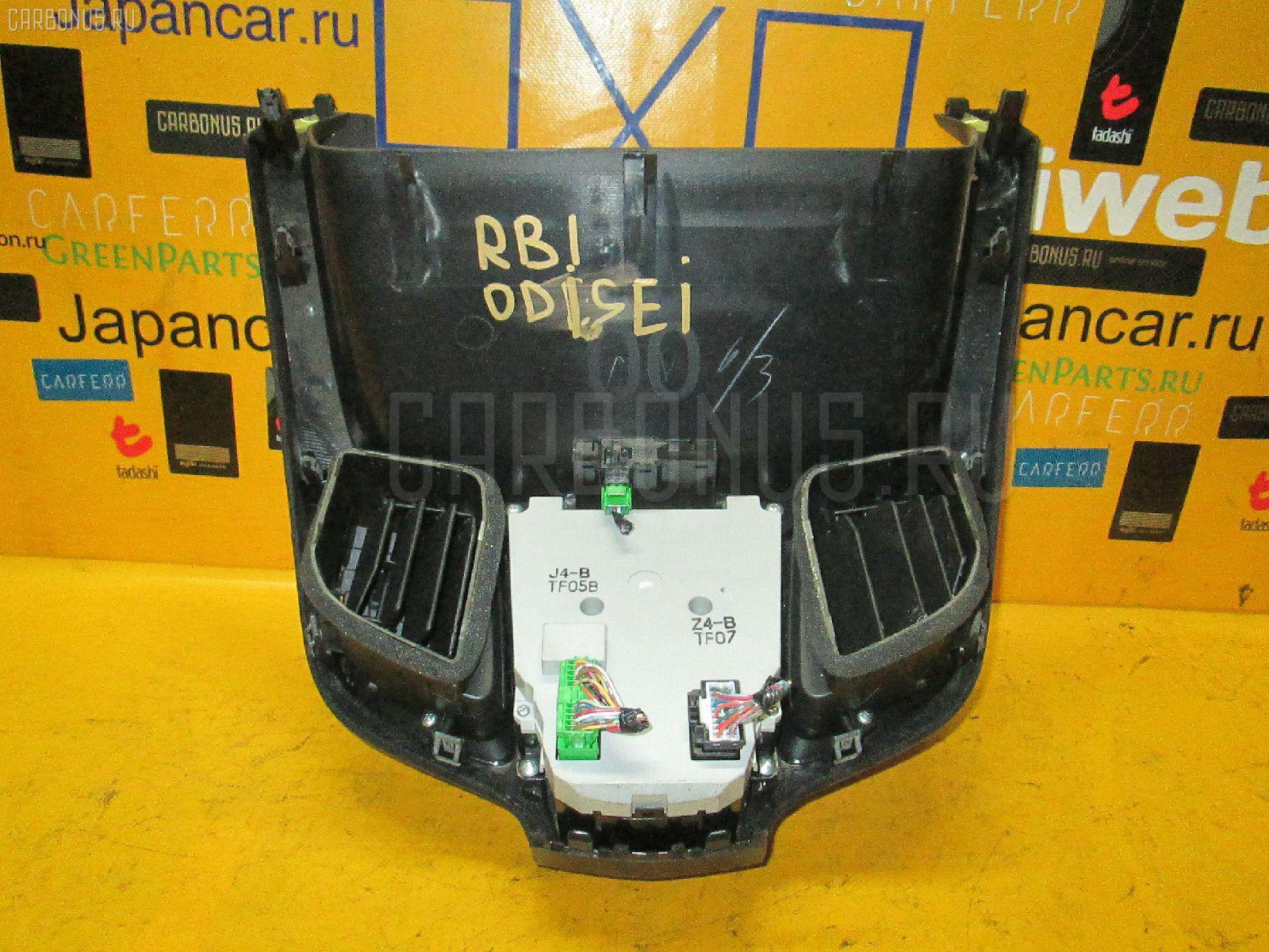 Блок управления климатконтроля HONDA ODYSSEY RB1 K24A. Фото 8