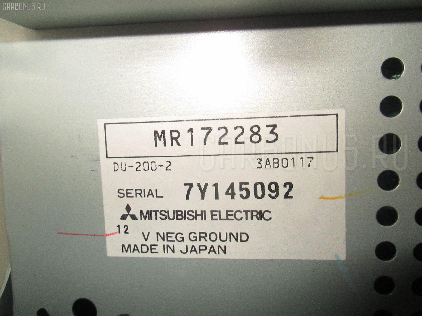 Блок управления климатконтроля MITSUBISHI DIAMANTE F36A 6G72. Фото 1