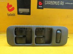 Блок упр-я стеклоподъемниками SUZUKI WAGON R MC21S Фото 1