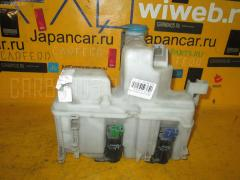 Бачок омывателя Suzuki Wagon r MC21S Фото 1