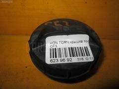 Крышка топливного бака Honda Torneo CF3 Фото 1