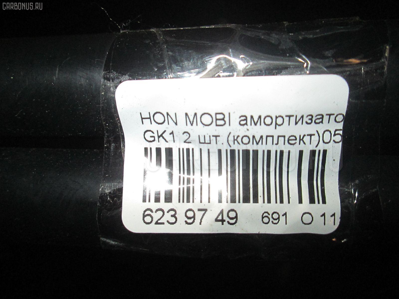 Амортизатор двери HONDA MOBILIO SPIKE GK1 Фото 2