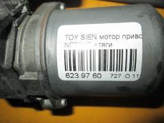 Мотор привода дворников Toyota Sienta NCP81G Фото 3