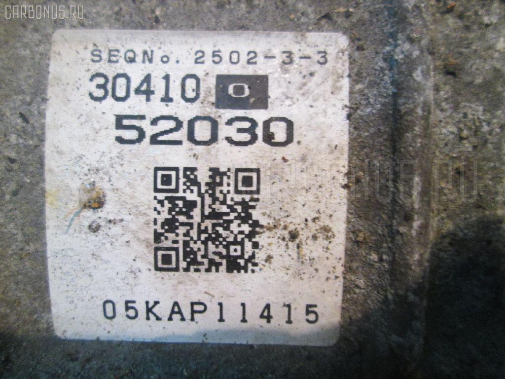 КПП автоматическая TOYOTA SIENTA NCP81G 1NZ-FE Фото 1