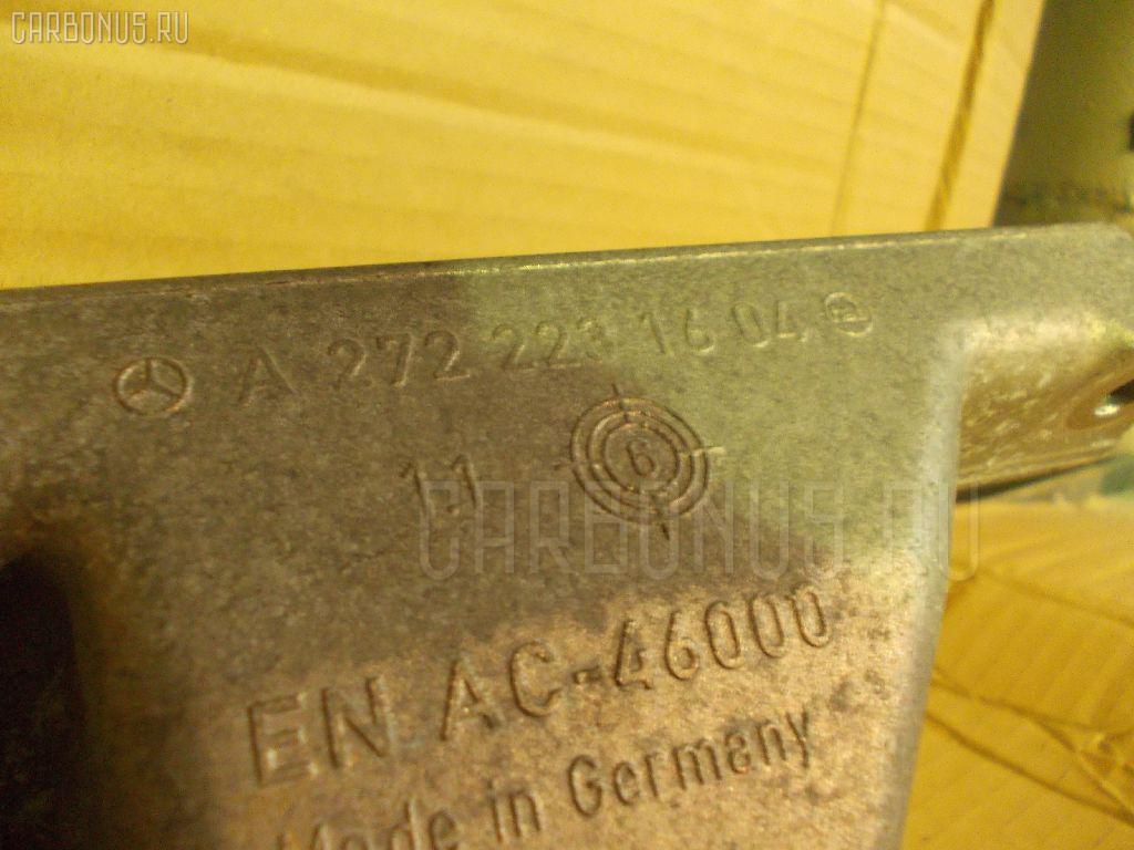 Крепление подушки ДВС MERCEDES-BENZ E-CLASS W211.056 272.964 Фото 3