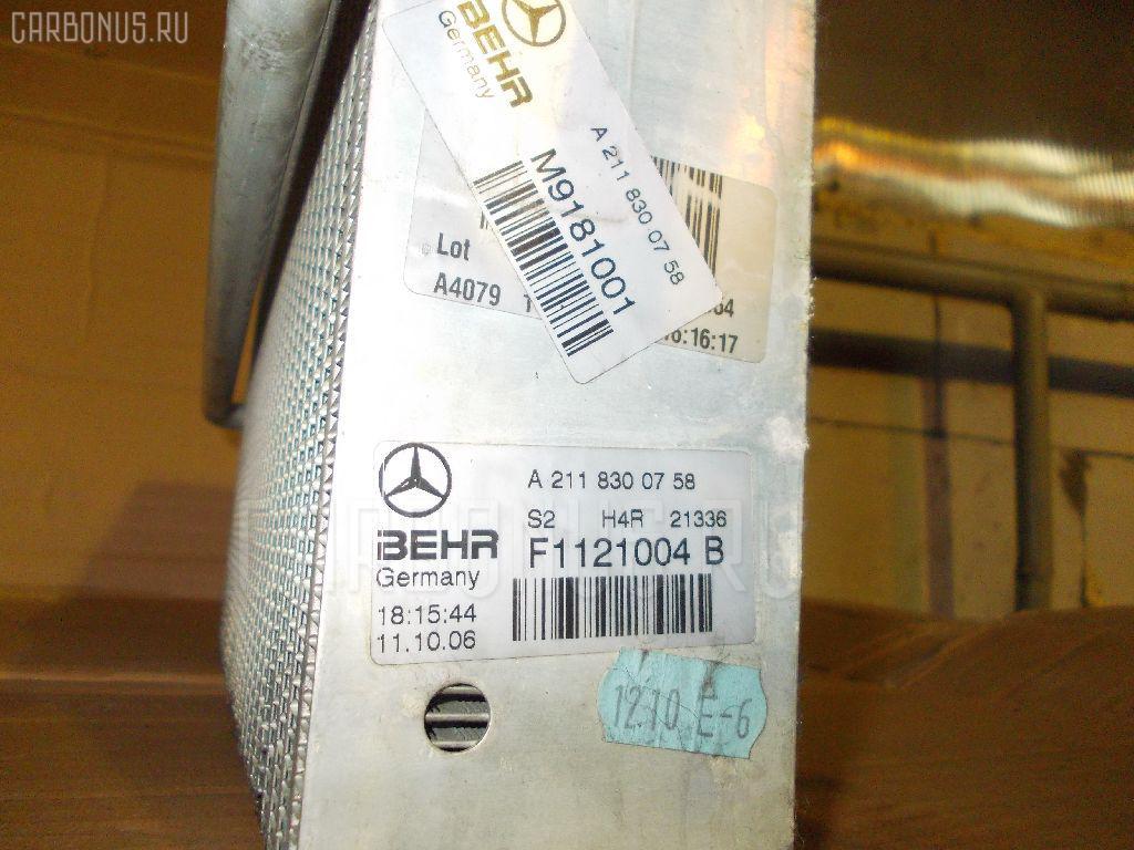 Испаритель кондиционера MERCEDES-BENZ E-CLASS W211.056 272.964 Фото 4