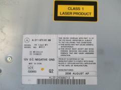 CD-чейнджер Mercedes-benz E-class W211.056 Фото 1
