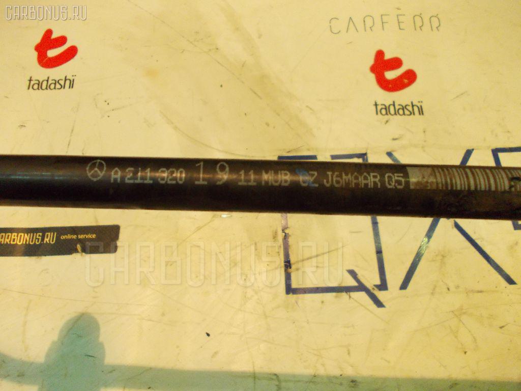 Стабилизатор MERCEDES-BENZ E-CLASS W211.056 Фото 3
