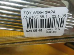 Фара Toyota Wish ANE10G Фото 3