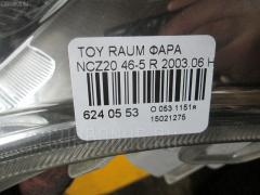 Фара Toyota Raum NCZ20 Фото 3