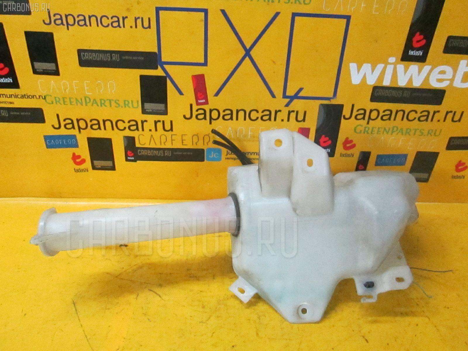 Бачок омывателя MITSUBISHI GRANDIS NA4W. Фото 10
